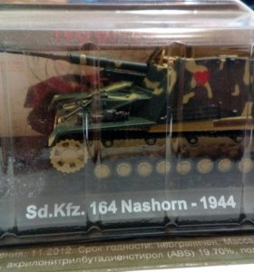 Танк Nashorn 1944 коллекционная модель