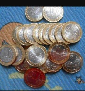 Продам монеты по штучно и набор