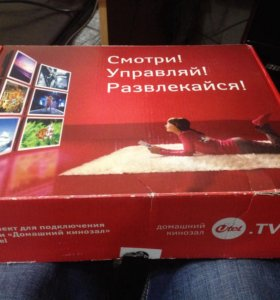 ТВ-Приставка Utel TV