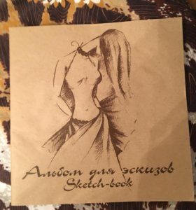Альбом для эскизов sketch-book
