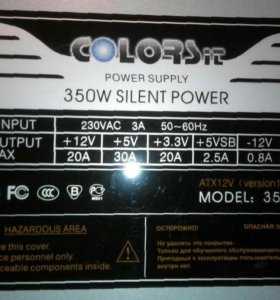 Блок питания 350W атх colors-it 350U-SCH б.у.
