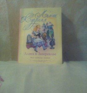 2 книги новые
