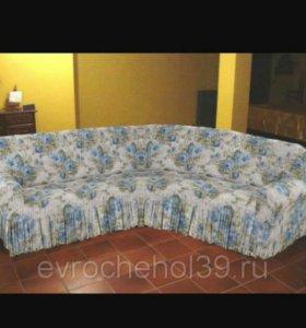 Чехол на классический угловой диван