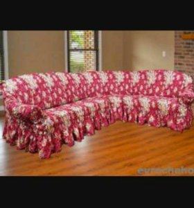 Чехлы на классические угловые диваны