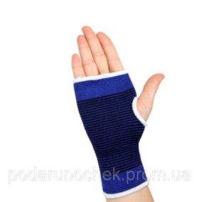 Бандаж фиксатор на руку