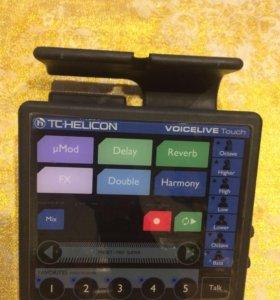 Голосовой процессор, гармонайзер