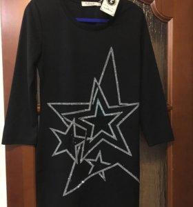 Новое платье бижутерия в подарок