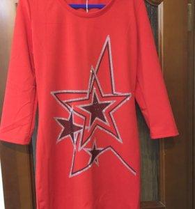 Новое платье серьги в подарок