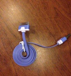 зарядка для iphone 4/4s