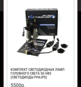 Комплект светодиодных ламп (НВ3)