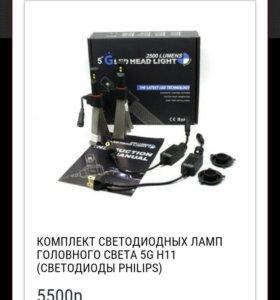 Комплект светодиодных ламп (Н11)