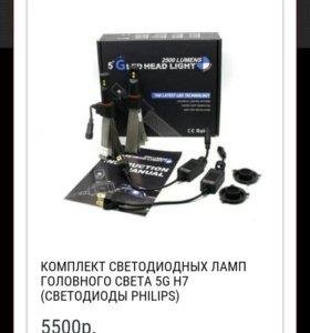 Комплект светодиодных ламп (Н7)