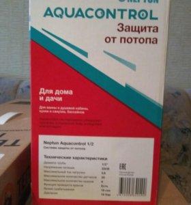 Защита от протечек воды 1/2 дюйма