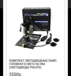 Комплект светодиодных ламп (НВ4)