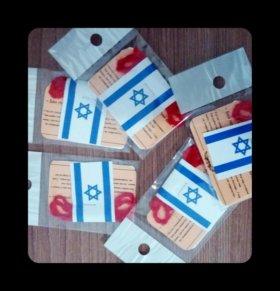 Красные нити из Израиля