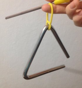 Музыкальный треугольник. Детский.