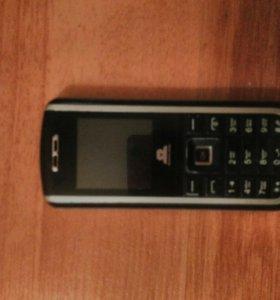 Телефон скайлинк