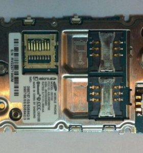 Samsung B5702 - системная плата оригинал