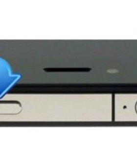 """Кнопка """"вкл"""" для iphone 4,4S"""