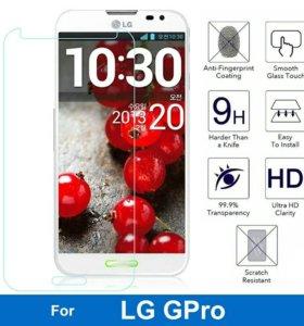 Ультратонкое Закаленное Стекло Для LG Optimus G Pr