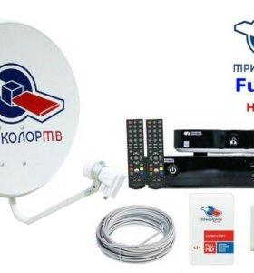 Спутниковые антенны на два тв Триколор-ТВ 170 кана