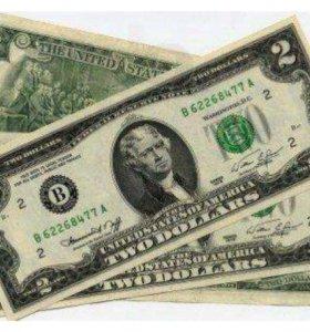 Коллекционная Банкнота США 2 доллара