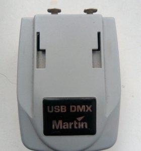 Мартин USB DMX