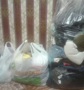Мешок вещей 42-46