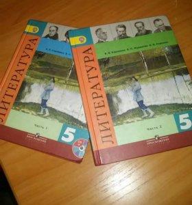 Учебники - литература