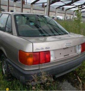 Audi 80 по запчестям