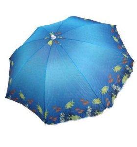 Зонт пляжный HS-140