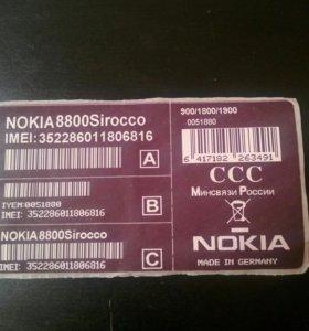 Nokia 8800 GOLD