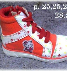 Кеды - ботинки новые