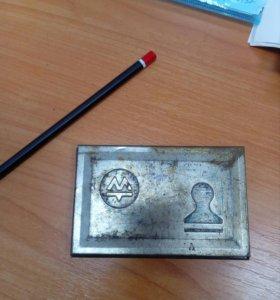 Штемпельная подушка времен СССР