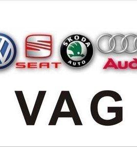 Компьютерная диагностика автомобилей концерна VAG