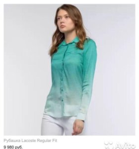 Новая женская рубашка LACOSTE