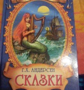Книга Г.Х.Андерсен