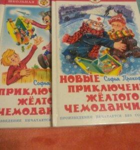 Книги С.Прокофьева