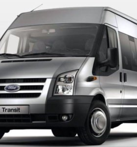 Ford Transit ремонт