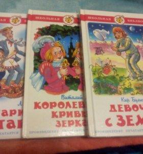 3 книги за 300 рублей