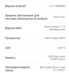 Xiaomi redmi not 3 pro16 gd