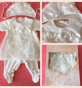 Детский костюм на выписку