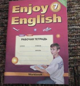 НОВАЯ рабочая тетрадь к учебнику по английскому