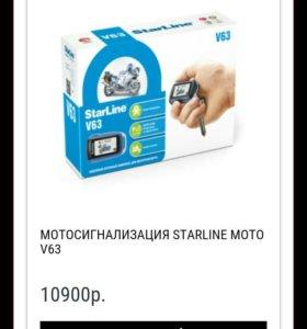 Мотосигнализация StarLine MOTO V-63