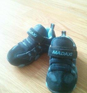 Новые кроссовки, замша