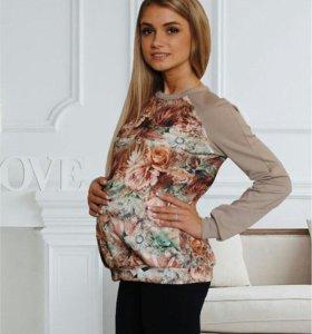 Свитшот для будущей мамочки