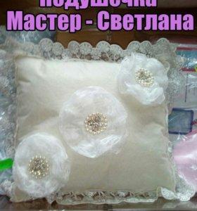 Декоративная подушечка