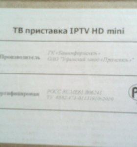 приставка цифровая для интерактивного IPTV HD mini