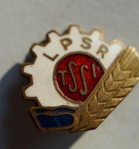 Знак тяжелый ВДНХ Латвии LPSR TSSI Горячие эмали