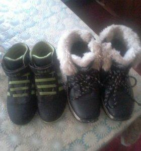 Ботинки зима и лето